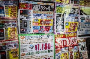 Ofertas tecnológicas en el barrio de Akihabara.