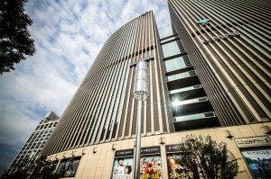 Más arquitectura de Tokyo.