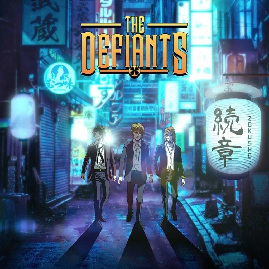 The Defiants Zokusho
