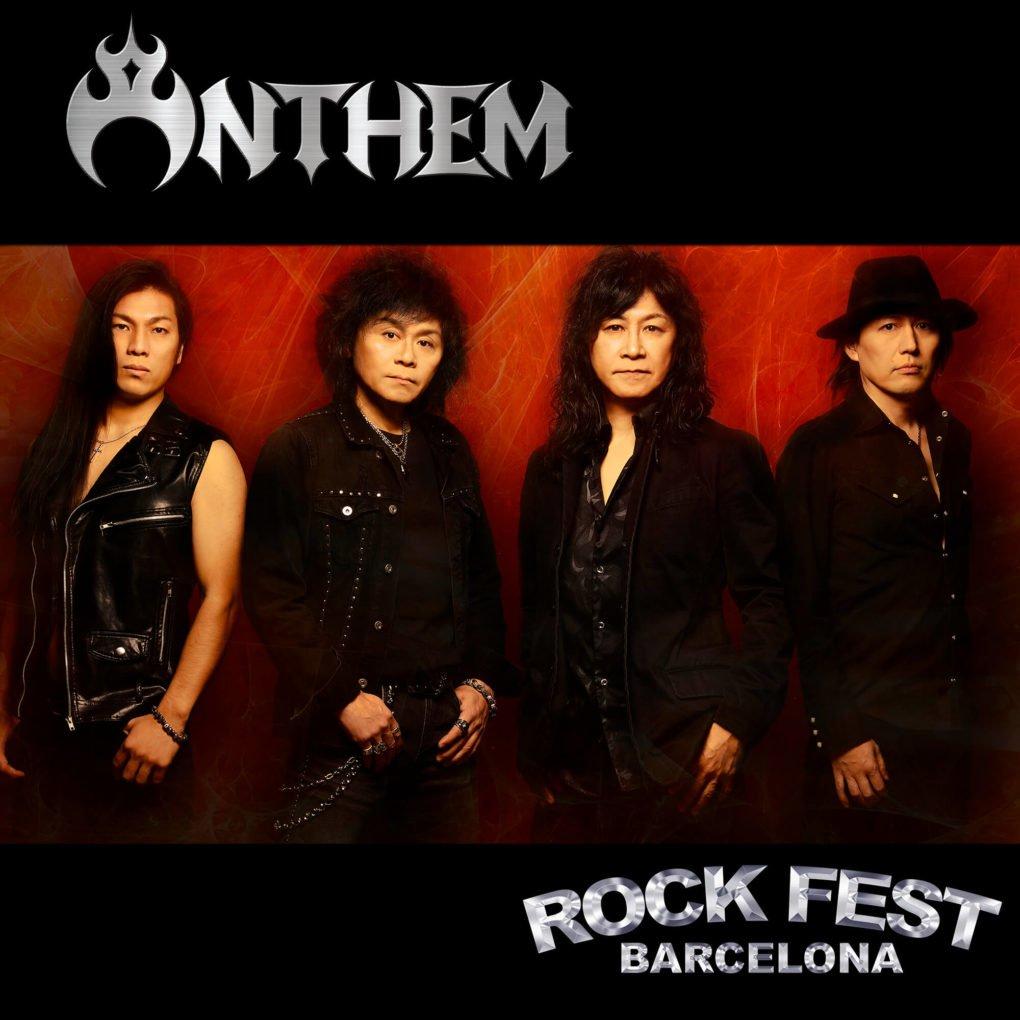Anthem Rock Fest Barcelona 2020