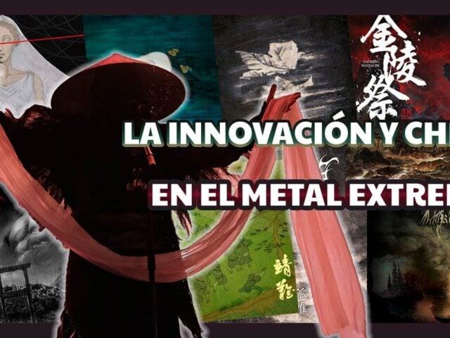 bandas metal China